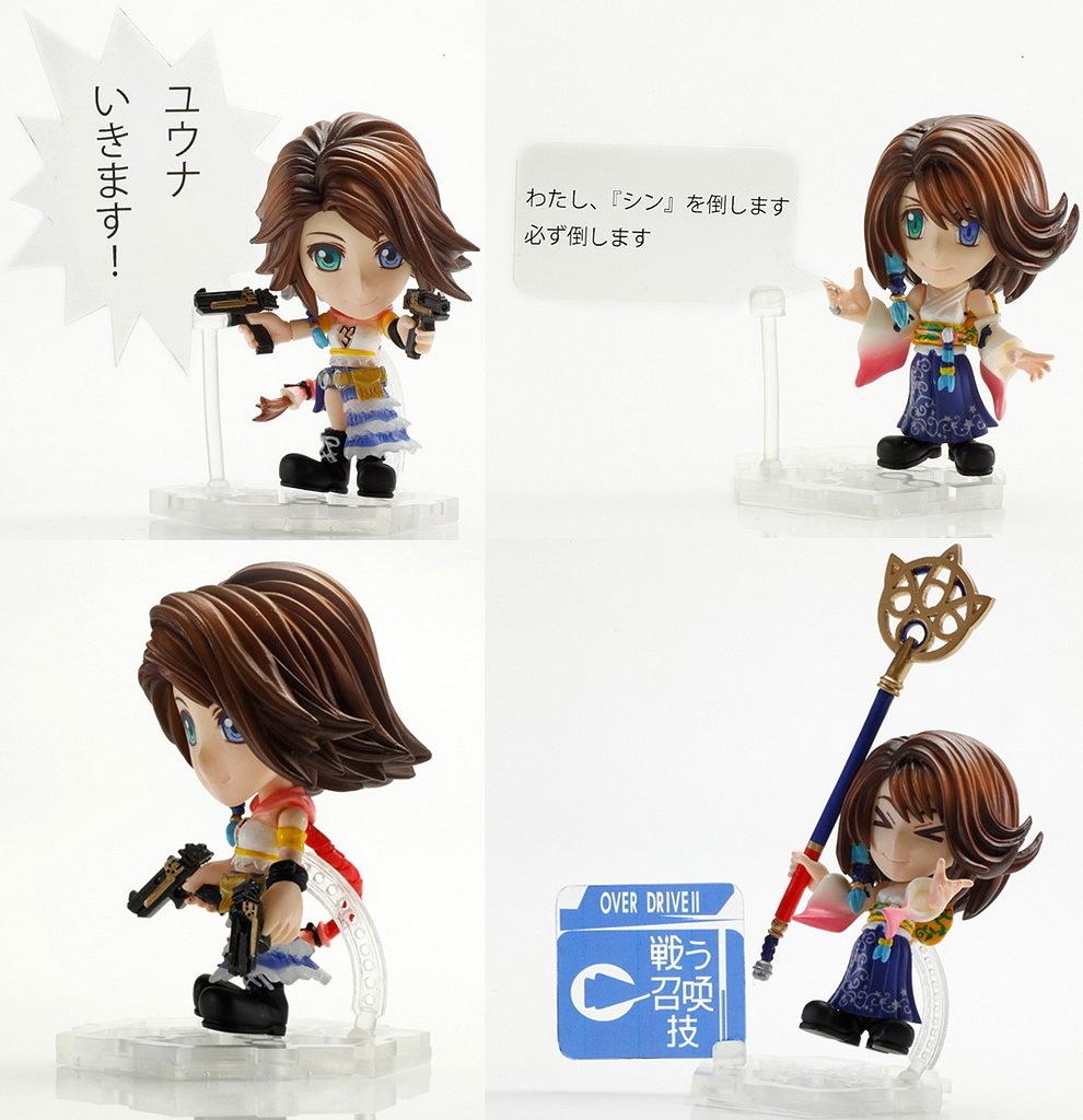 Final Fantasy Trading Arts mini Kai Yuna