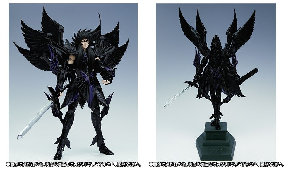 Saint Seiya Myth Cloth Hades Original Color